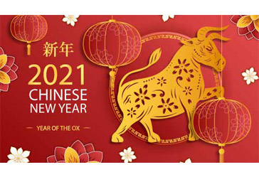 Watertech Wishes you a Happy Chinese New Year!